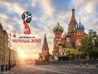 ดูฟุตบอลโลก2018สด