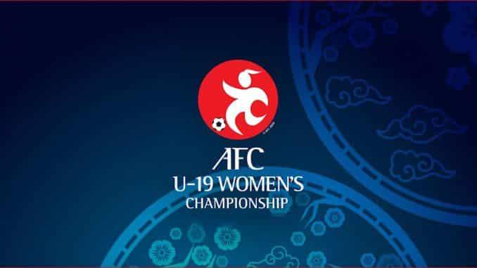 ยู19หญิงชิงแชมป์เอเชีย 2018