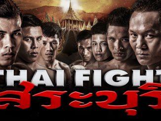Thaifight สระบุรี