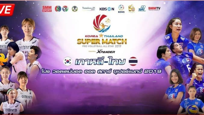 korea thailand pro volleyball all star super match 2019
