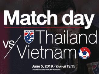 ดูบอลไทยเวียดนาม