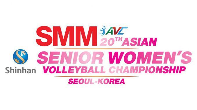 วอลเลย์บอลหญิง ชิงชนะเลิศแห่งเอเชีย ครั้งที่ 20 ปี 2019