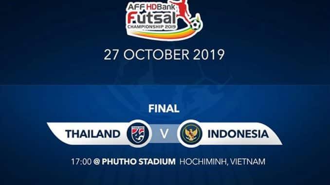 ฟุตซอลไทยอินโดนีเซีย