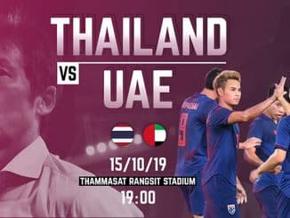 thai vs uae