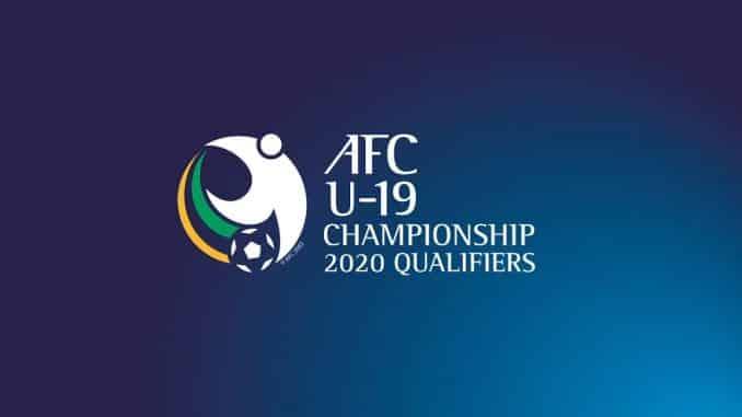 u19 ชิงแชมป์เอเชีย รอบคัดเลือก 2020