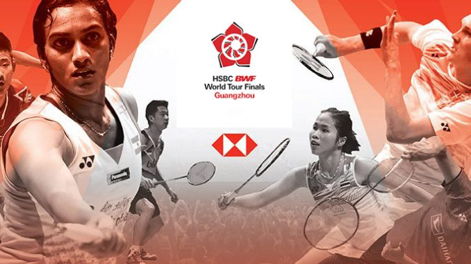 HSBC BWF World Tour Finals 2018